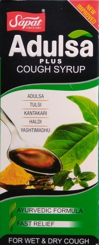Ayurvedic Cough Syrup For Dry Cough