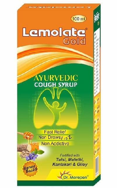 Best Ayurvedic Cough Syrup