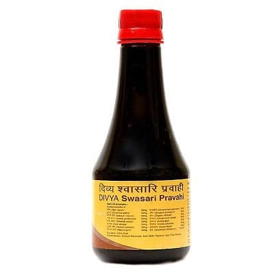 Patanjali Ayurvedic Medicine For Cough and Cold
