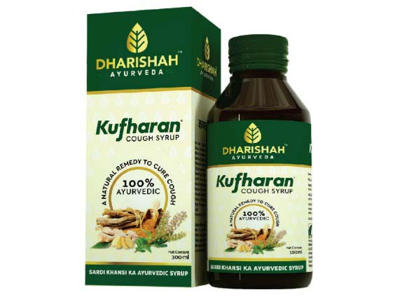Ayurvedic Cough Syrup For Child